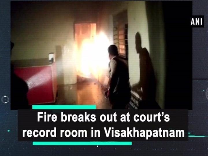 Fire breaks out at court's record room in Visakhapatnam