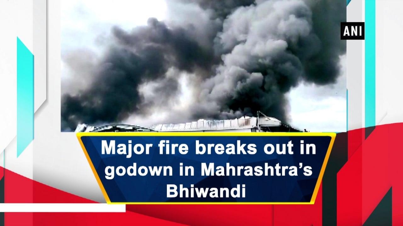 Fire breaks out at godown in Mahrashtra's Bhiwandi