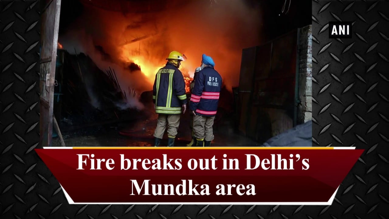Fire breaks out in Delhi's Mundka area