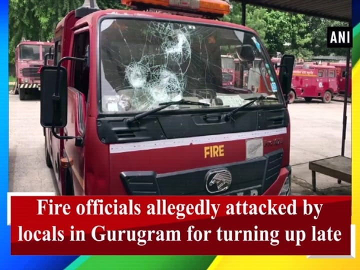 Fire officials allegedly attacked by locals in Gurugram for turning up late