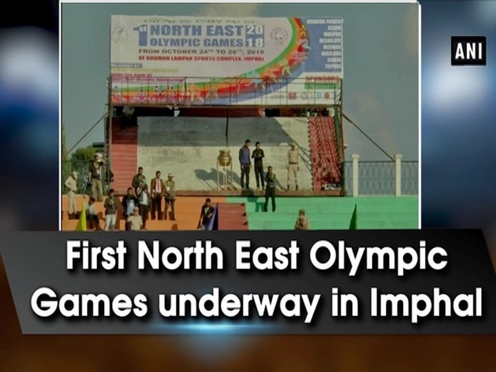 First North East Olympic Games underway in Imphal