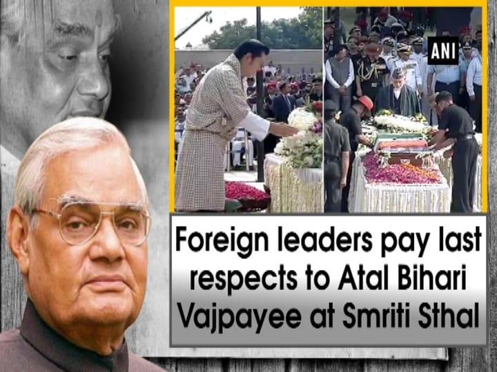 Foreign leaders pay last respects to Atal Bihari Vajpayee at Smriti Sthal
