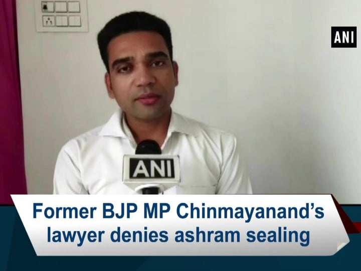 Former BJP MP Chinmayanand's lawyer denies ashram sealing