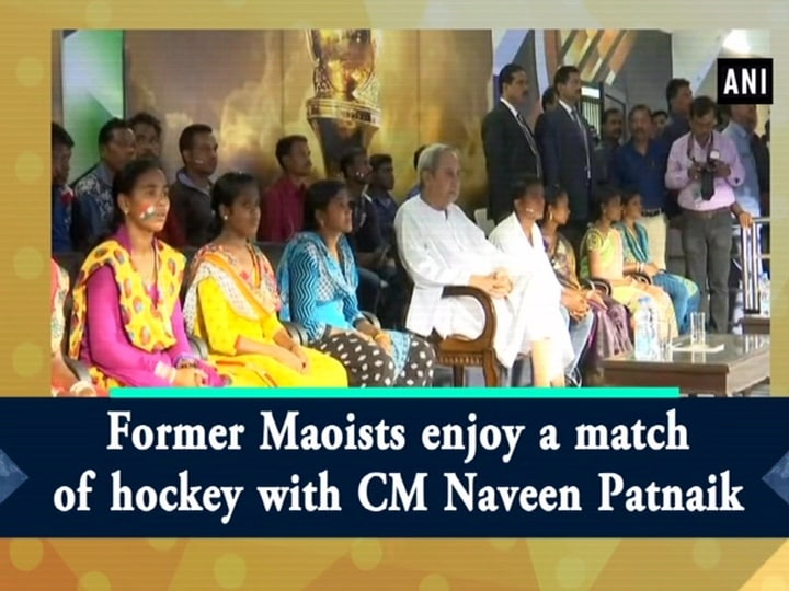 Former Maoists enjoy a match of hockey with CM Naveen Patnaik