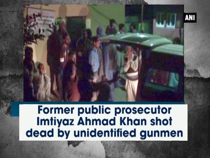 Former public prosecutor Imtiyaz Ahmad Khan shot dead by unidentified gunmen