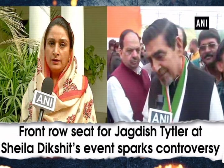 Front row seat for Jagdish Tytler at Sheila Dikshit's event sparks controversy