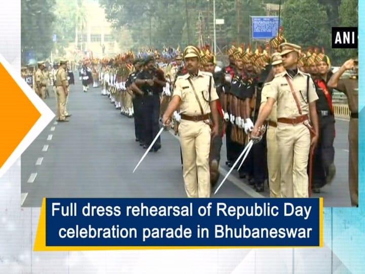Full dress rehearsal of Republic Day parade in Bhubaneswar