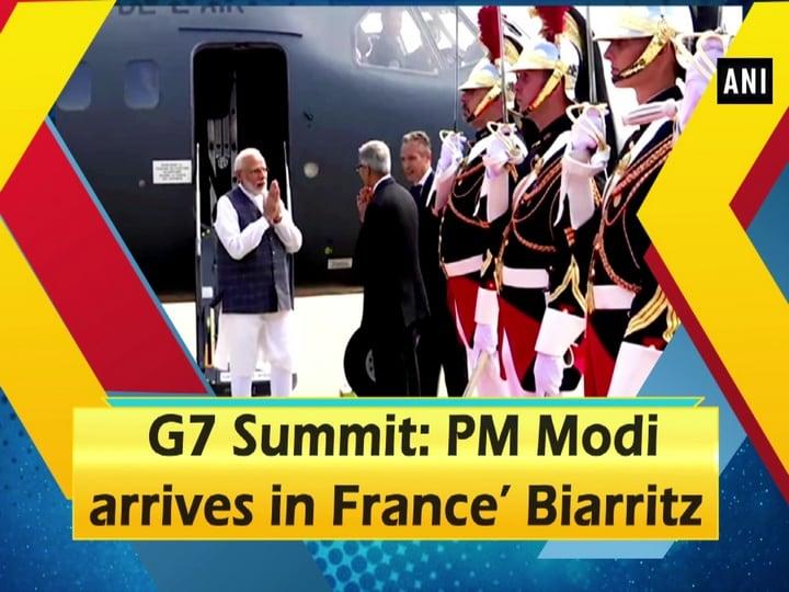 G7 Summit: PM Modi arrives in France' Biarritz