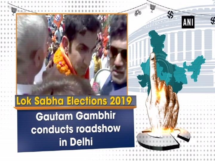 Gautam Gambhir conducts roadshow in Delhi
