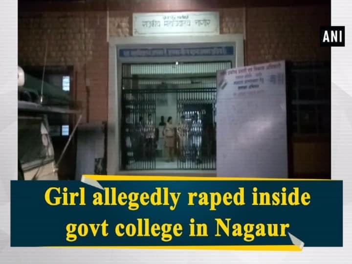 Girl allegedly raped inside govt college in Nagaur