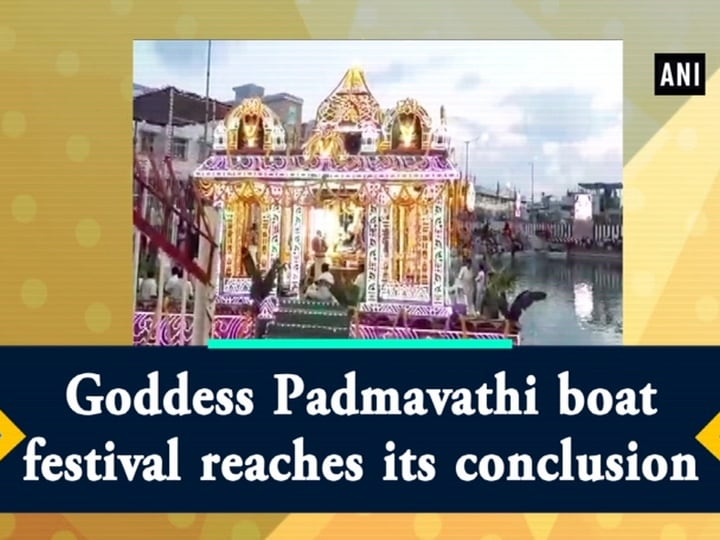 Goddess Padmavathi boat festival reaches its conclusion