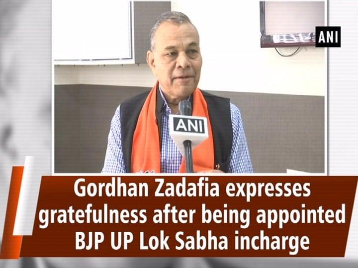 Gordhan Zadafia expresses gratefulness after being appointed BJP UP Lok Sabha incharge