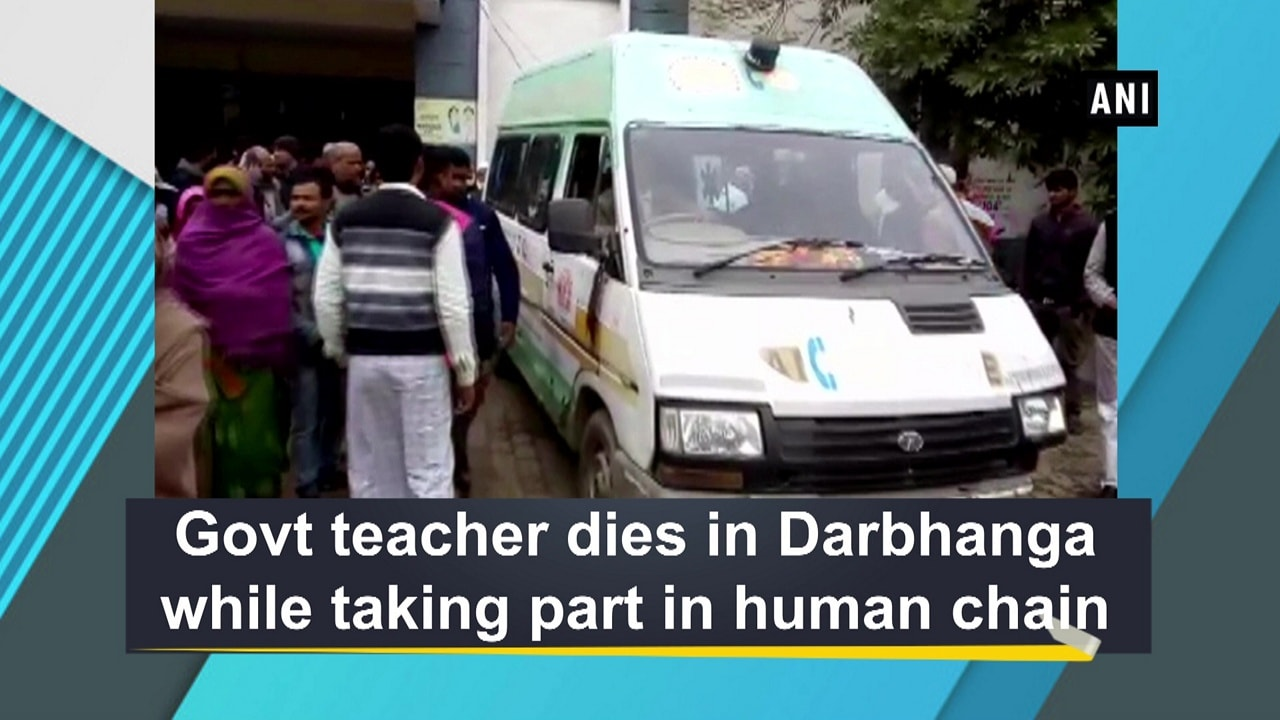 Govt teacher dies in Darbhanga while taking part in human chain