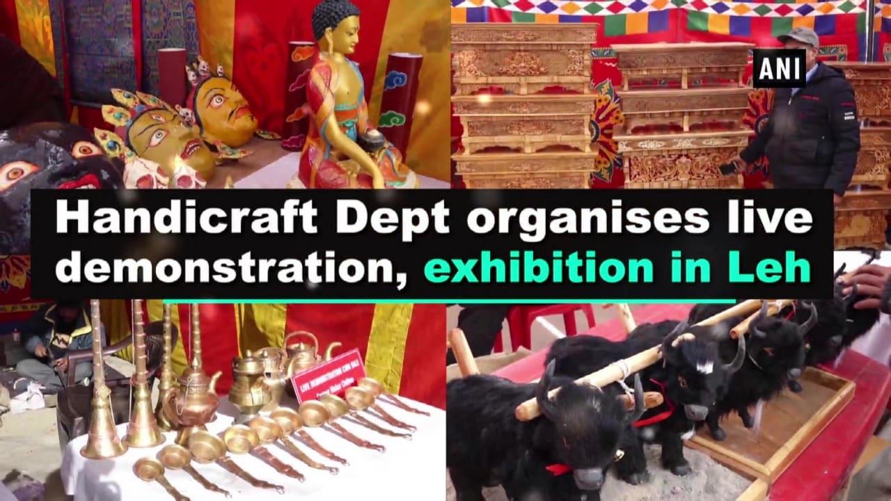 Handicraft Dept organises live demonstration, exhibition in Leh
