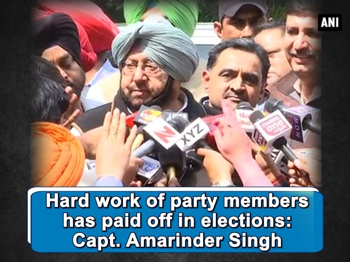Hard work of party members has paid off in elections: Capt. Amarinder Singh