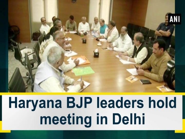 Haryana BJP leaders hold meeting in Delhi