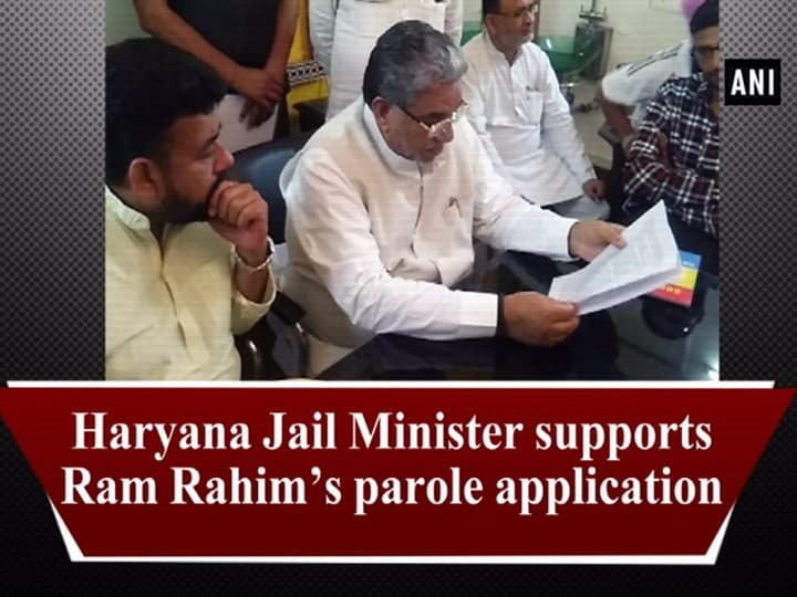 Haryana Jail Minister supports Ram Rahim's parole application