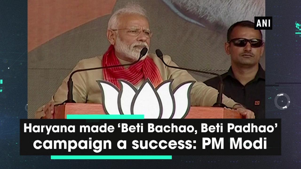 Haryana made 'Beti Bachao, Beti Padhao' campaign a success: PM Modi