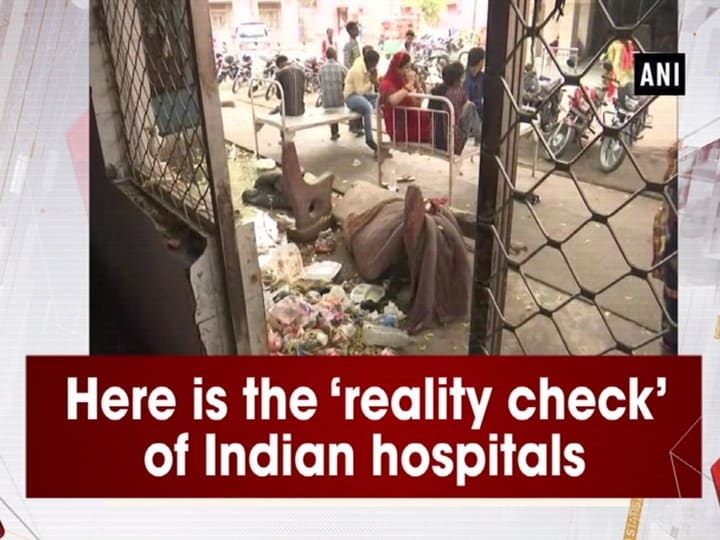 Here is the 'reality check' of Indian hospitals