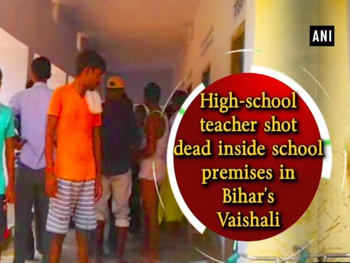 High-school teacher shot dead inside school premises in Bihar's Vaishali