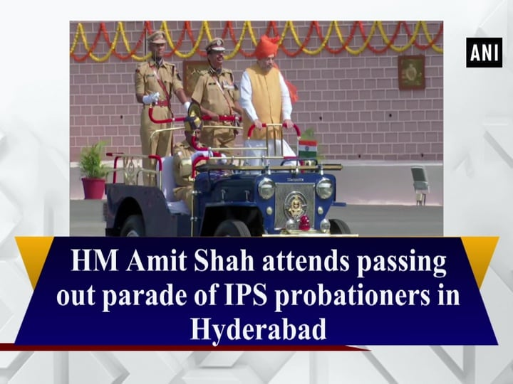 HM Amit Shah attends passing out parade of IPS probationers in Hyderabad
