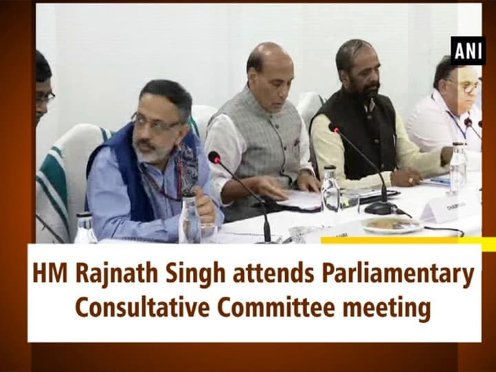 HM Rajnath Singh attends Parliamentary Consultative Committee meeting
