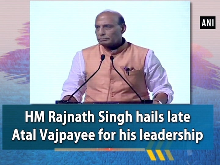 HM Rajnath Singh hails late Atal Vajpayee for his leadership