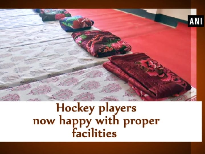 Hockey players now happy with proper facilities
