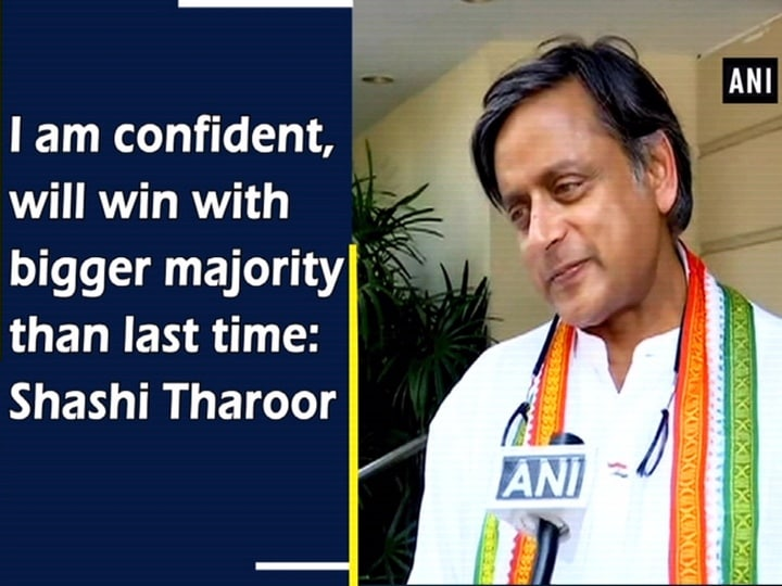 I am confident, will win with bigger majority than last time: Shashi Tharoor