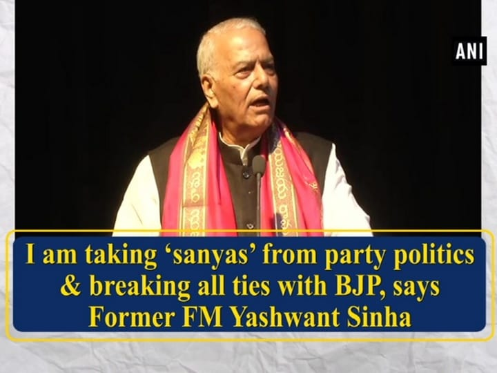 I am taking 'sanyas' from party politics and breaking all ties with BJP, says Former FM Yashwant Sinha