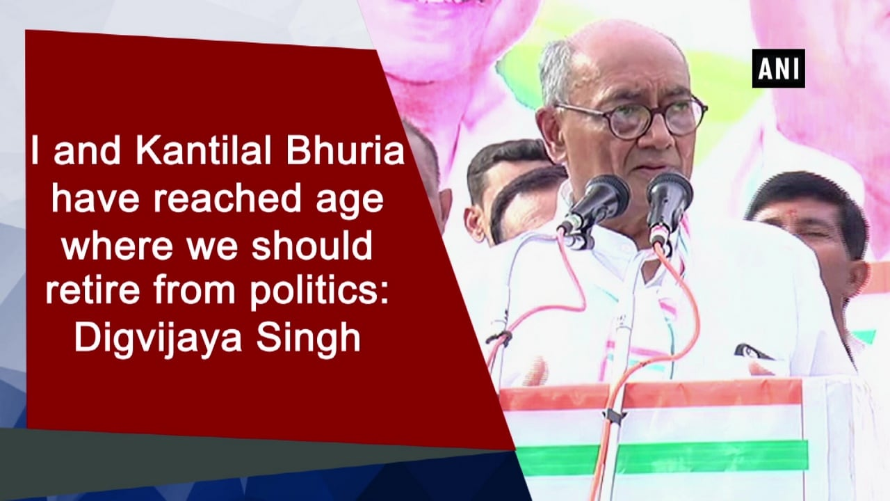 I and Kantilal Bhuria have reached age where we should retire from politics: Digvijaya Singh
