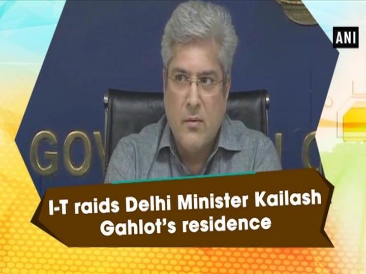 I-T raids Delhi Minister Kailash Gahlot's residence