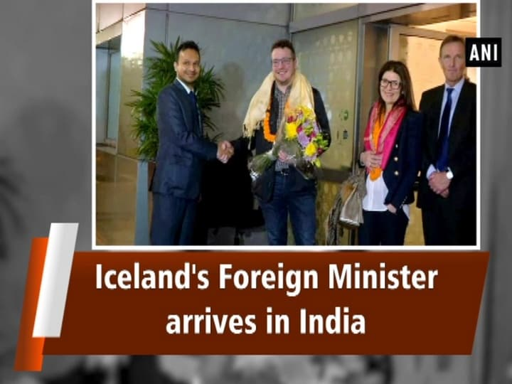 Iceland's Foreign Minister arrives in India