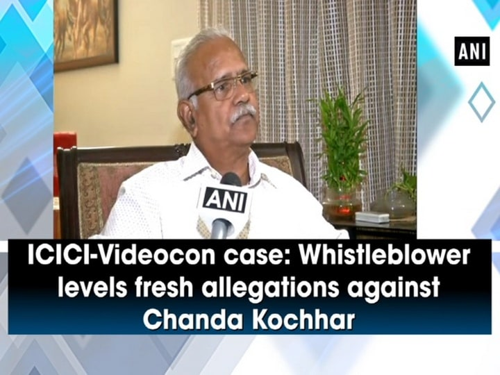 ICICI-Videocon case: Whistleblower levels fresh allegations against Chanda Kochhar