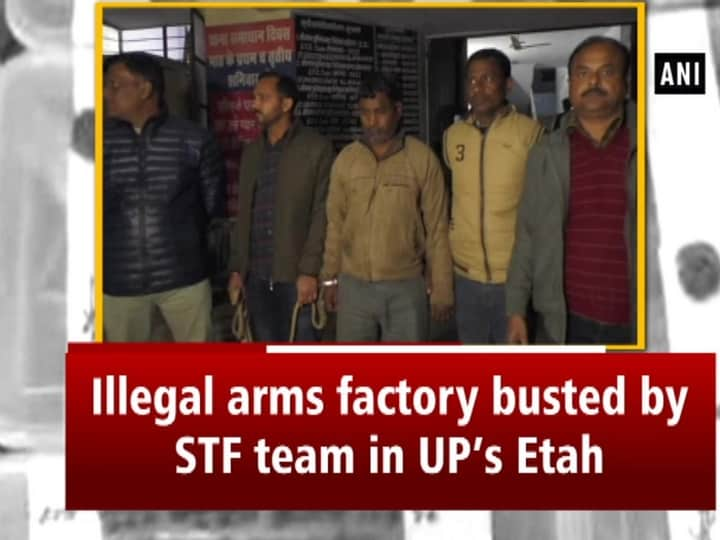 Illegal arms factory busted by STF team in UP's Etah
