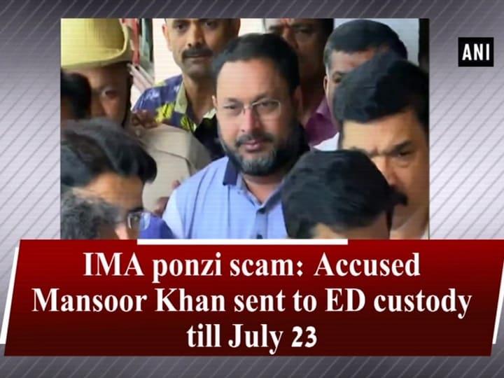 IMA ponzi scam: Accused Mansoor Khan sent to ED custody till July 23