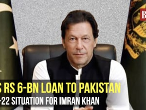 IMF's Rs 6-bn loan to Pakistan: Catch-22 situation for Imran Khan