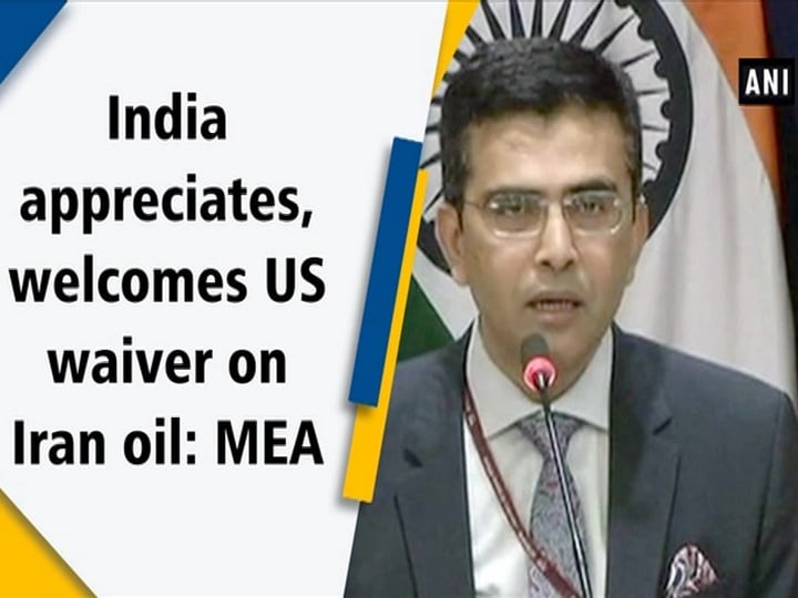 India appreciates, welcomes US waiver on Iran oil: MEA
