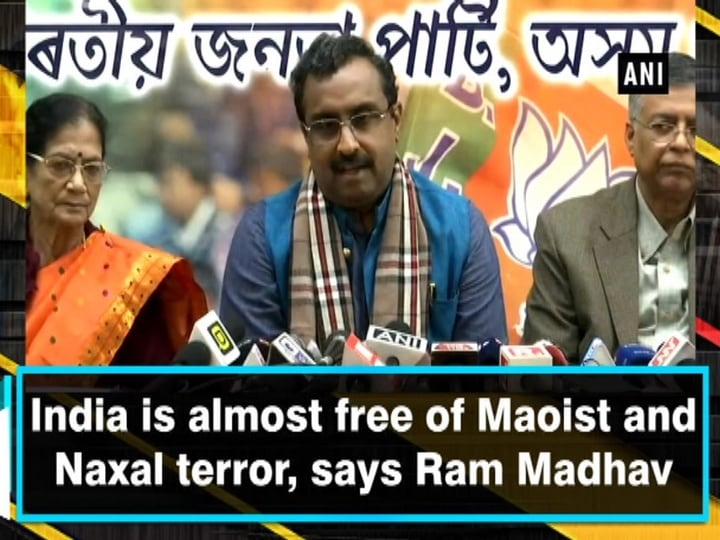 India is almost free of Maoist and Naxal terror, says Ram Madhav