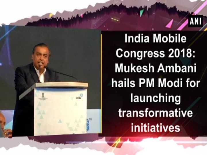 India Mobile Congress 2018: Mukesh Ambani hails PM Modi for launching transformative initiatives