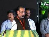 India needs 'blue revolution', says Radha Mohan Singh
