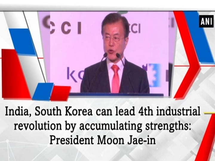 India,S Korea can lead 4th industrial revolution by accumulating strengths: President Moon Jae-in
