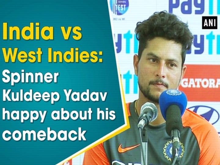India vs West Indies: Spinner Kuldeep Yadav happy about his comeback