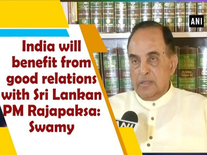 India will benefit from good relations with Sri Lankan PM Rajapaksa: Swamy