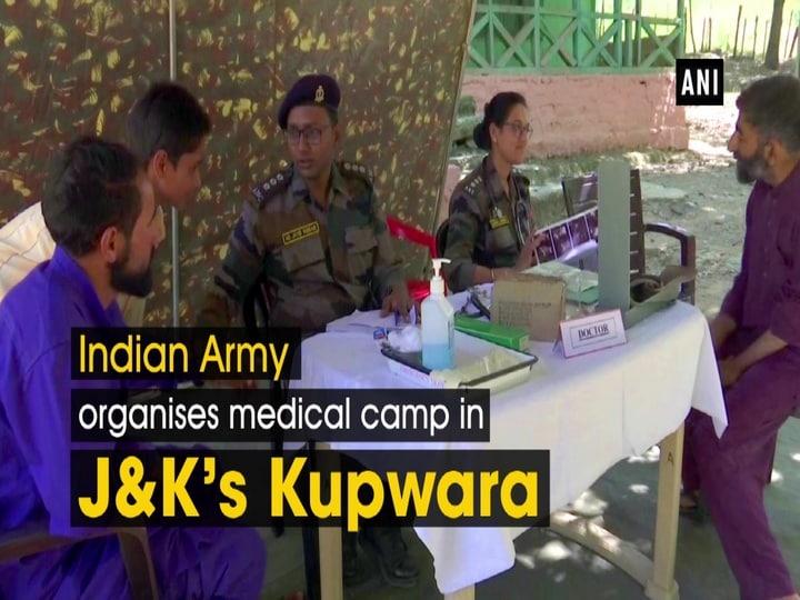 Indian Army organises medical camp in JandK's Kupwara