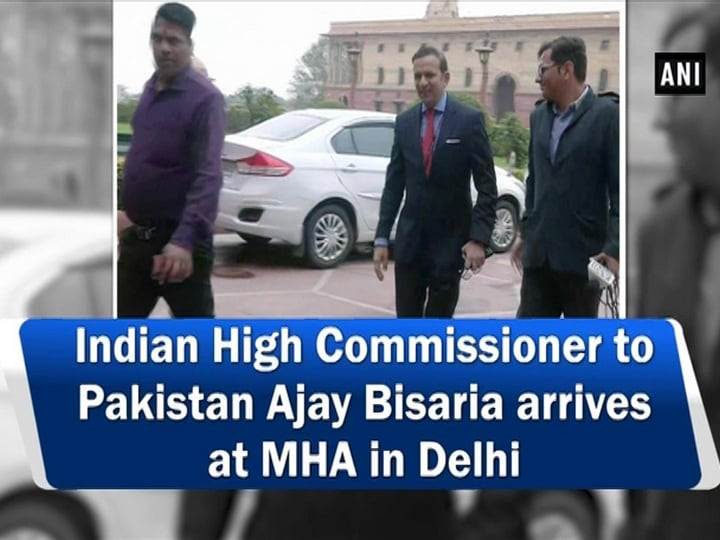 Indian High Commissioner to Pakistan Ajay Bisaria arrives at MHA in Delhi