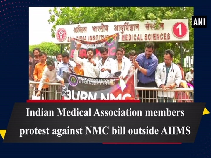 Indian Medical Association members protest against NMC bill outside AIIMS