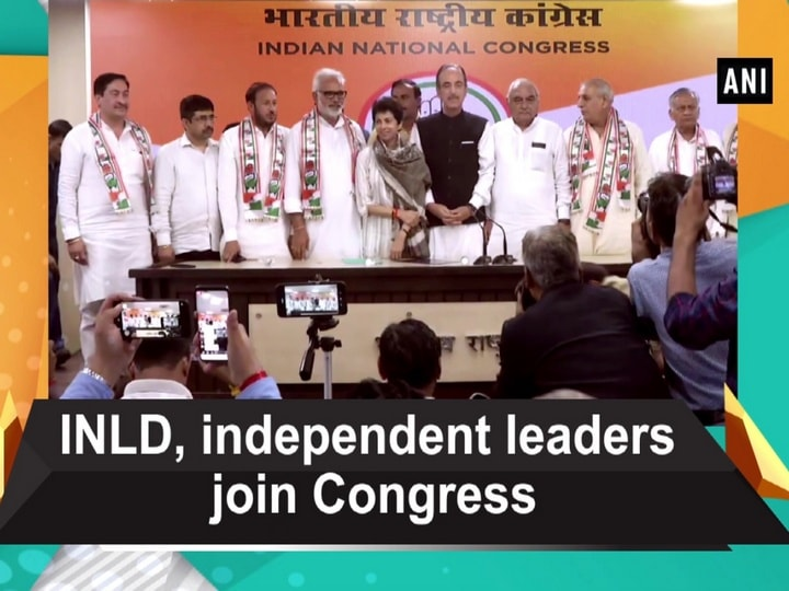 INLD, independent leaders join Congress