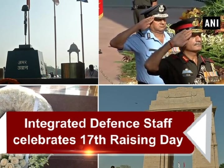 Integrated Defence Staff celebrates 17th Raising Day