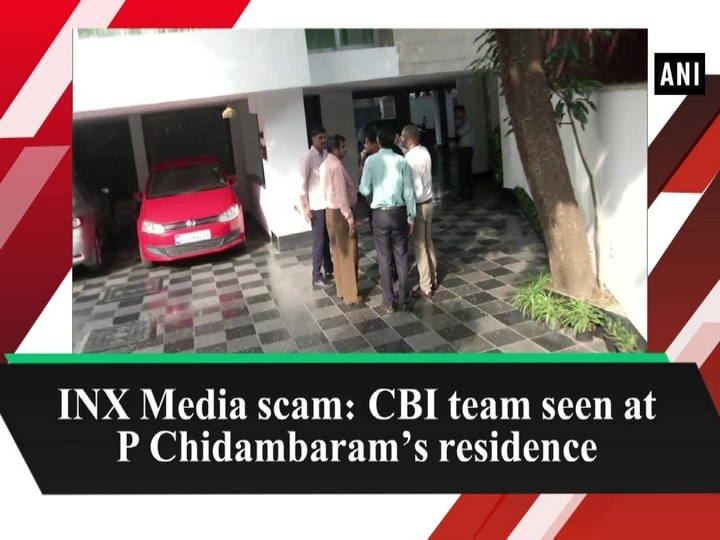 INX Media scam: CBI team seen at P Chidambaram's residence
